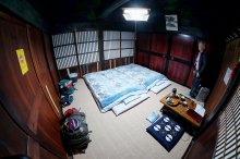 Japanese style room. Futons on tatami mats. Actually quite comfortable!!
